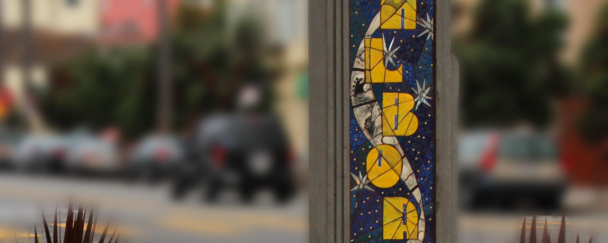 Balboa Streetscape Improvements