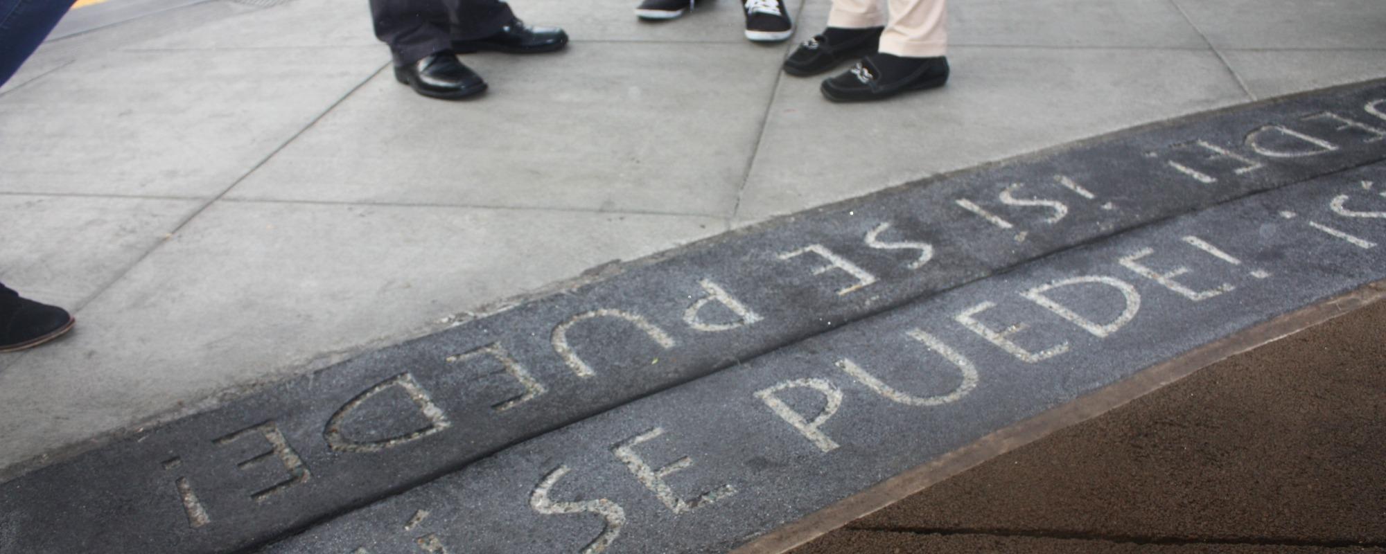 Cesar Chavez Streetscape Project sidewalk decoration